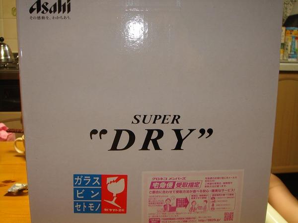 DSC04893.jpg
