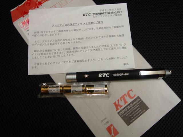 DSC02738.JPG