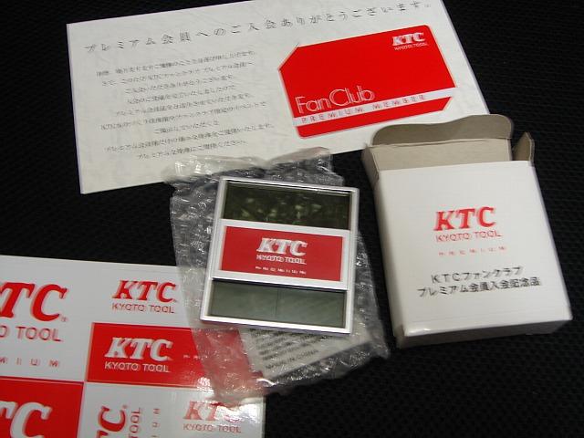DSC02739.JPG